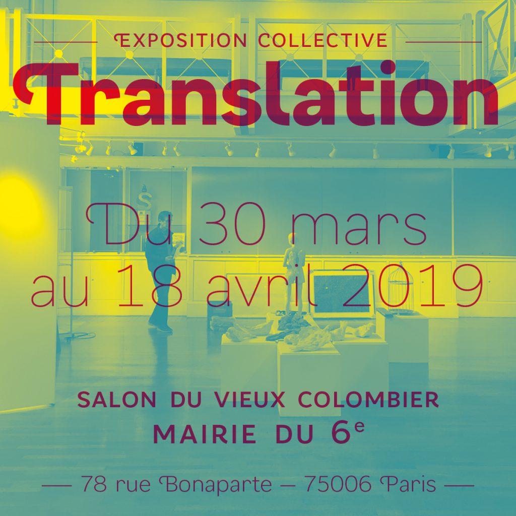 Exposition Translation