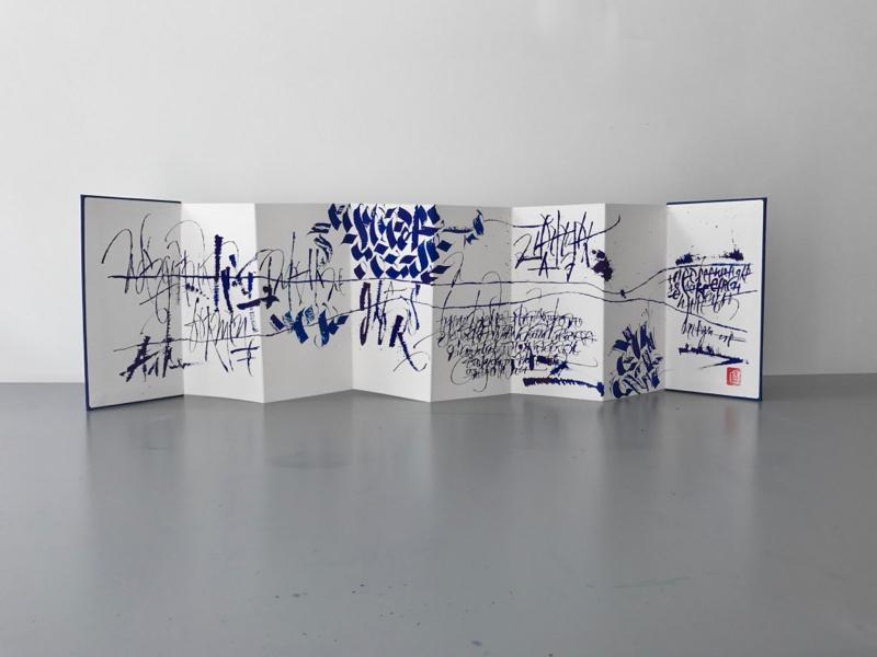 Leporello par Christophe Badani