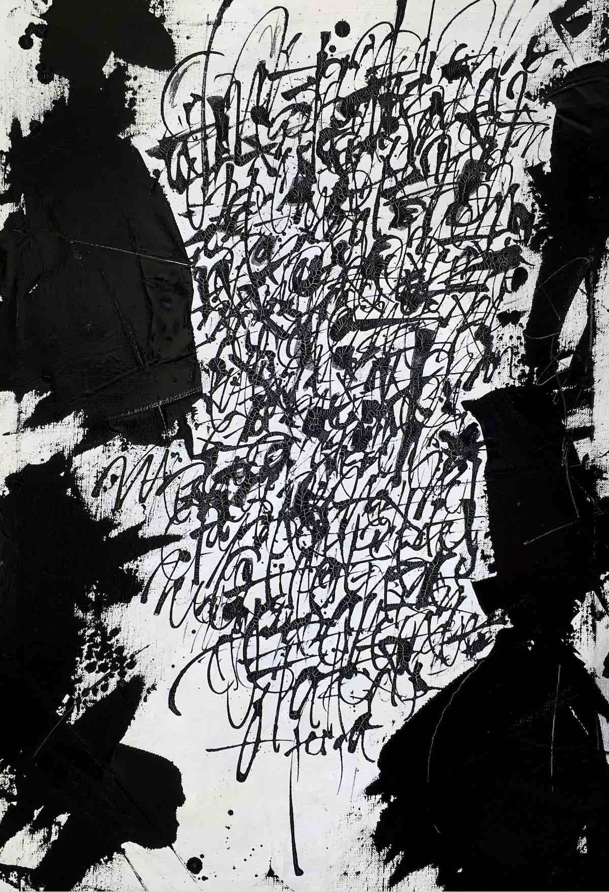 Travaux sur Toiles - Christophe Badani - Abstractions
