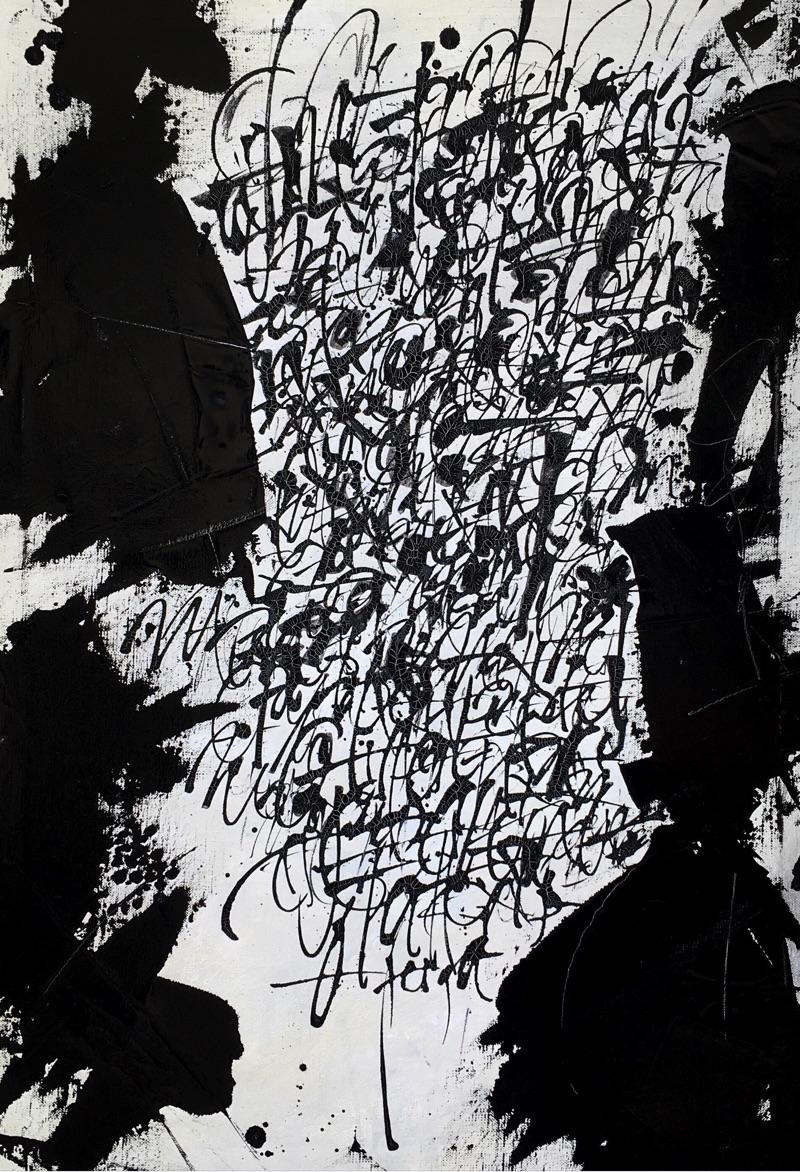 T190813. Peinture abstraite, acrylique sur toile. Christophe Badani, peintre calligraphe.